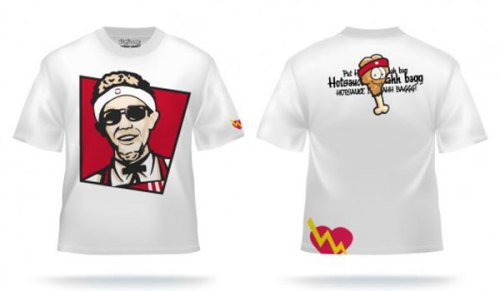 Delonte West- KFC Shirt